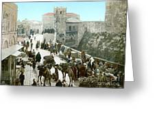 Jerusalem: Bazaar, C1900 Greeting Card