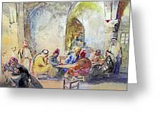 Jerusalem Cafe Greeting Card