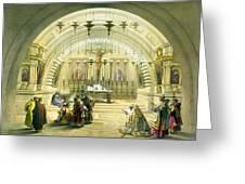 Jerusalem Calvery Greeting Card