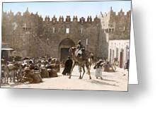 Jerusalem: Caravan, C1919 Greeting Card