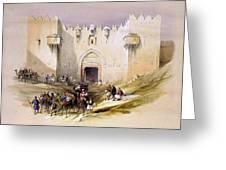 Jerusalem Gate Greeting Card