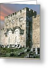 Jerusalem Golden Gate  Greeting Card