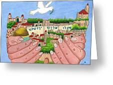 Jerusalem Image Greeting Card