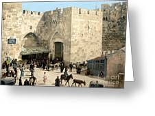 Jerusalem: Jaffa Gate Greeting Card