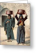 Jerusalem: Milk Seller Greeting Card