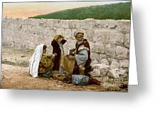 Jerusalem Shoemaker, C1900 Greeting Card