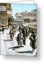Jerusalem Street Scene Greeting Card