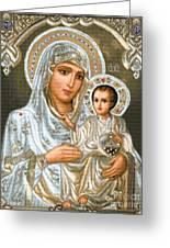 Jerusalem Theotokos Greeting Card