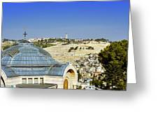 Jerusalem View Greeting Card