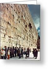 Jerusalem  Wailing Wall - To License For Professional Use Visit Granger.com Greeting Card