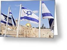 Jerusalem Wailing Wall Greeting Card