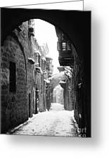 Jerusalem: Winter Greeting Card