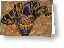 Jester's Mask Greeting Card