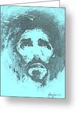 Jesus - 3 Greeting Card
