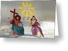 Jesus And Abraham Greeting Card