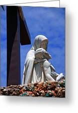 Jesus And Maria Greeting Card