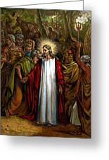 Jesus Betrayed Greeting Card