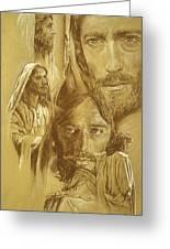 Jesus Greeting Card by Bryan Dechter