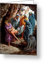 Jesus Burial Greeting Card