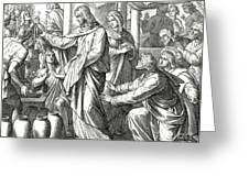 Jesus Changes Water Into Wine, Gospel Of John Greeting Card