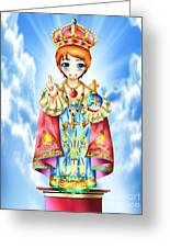 Jesus Child Greeting Card