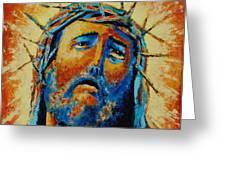 Jesus Christ Greeting Card by Andrew Wilkie