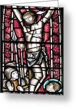 Jesus Christ Crucifixtion Stained Glass Greeting Card