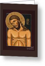 Jesus Christ Extreme Humility 036 Greeting Card