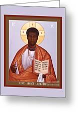 Jesus Christ - Liberator - Rljcl Greeting Card