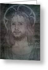 Jesus Christ Our Saviour Greeting Card