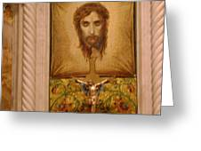 Jesus Face Greeting Card