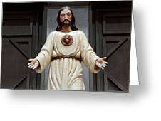 Jesus Figure Greeting Card