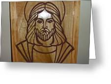 Jesus Frame Greeting Card