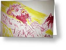 Jesus Glory Greeting Card