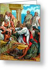 Jesus Healing The Sick Greeting Card