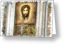 Jesus I Greeting Card