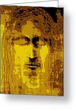 Jesus Image Golden Yellow Greeting Card
