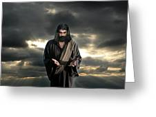 Jesus In The Clouds With Glory Greeting Card