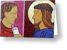 Jesus Is Condemned Greeting Card