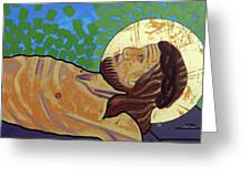 Jesus Is Nailed To The Cross Greeting Card