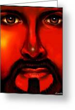Jesus Is Watching Over Us Greeting Card
