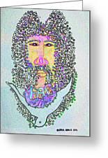 Jesus King Of Peace Greeting Card
