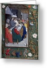 Jesus: Last Supper Greeting Card