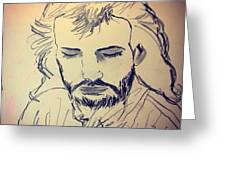 Jesus Life Greeting Card