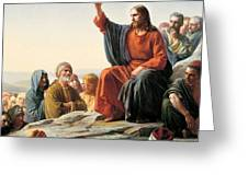 Jesus Lord Greeting Card