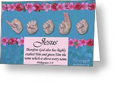 Jesus Name Above All Names Greeting Card