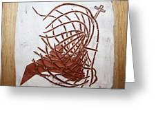 Jesus Of Gethsemane - Tile Greeting Card