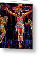 Jesus Of Nazareth Greeting Card