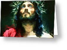 Jesus Of Nazareth Greeting Card