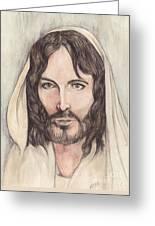 Jesus Of Nazereth Greeting Card